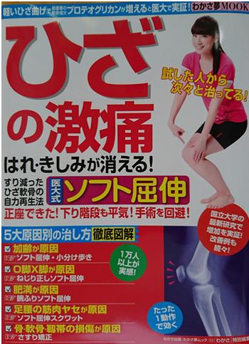 DSC_0046.png