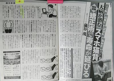 http://www.shimizu-seikei.com/DSC_0237.png