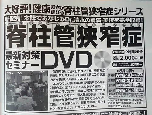 dvd5.jpg